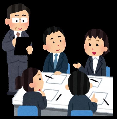 mensetsu_group_discussion-e1517103550852