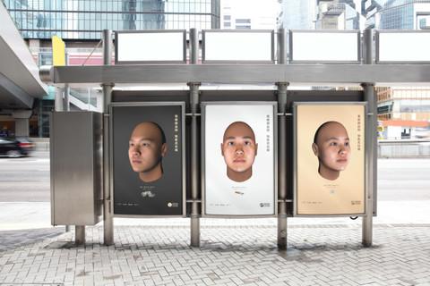 hk3-campaign-582x388
