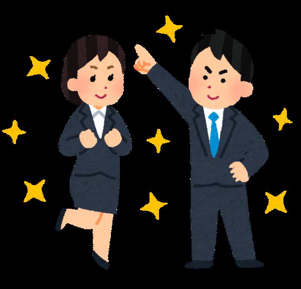 shinsyakaijin_couple2