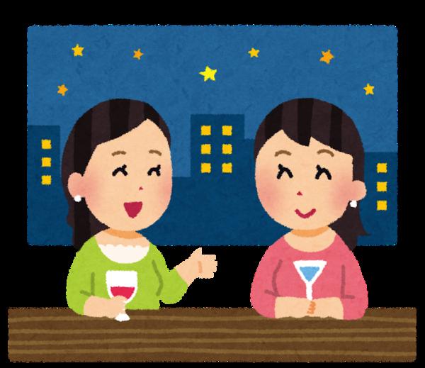 bar_women