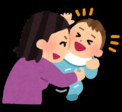kusuguru_baby