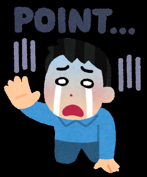 point_shock_man