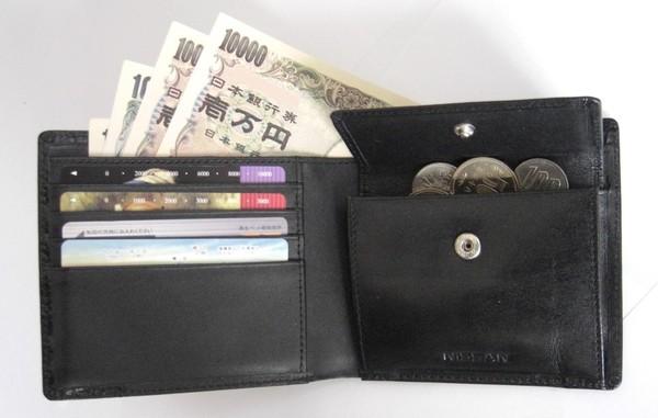 Japanese_Wallet