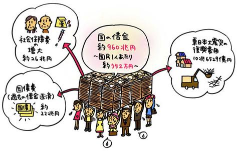 image_economicnews16