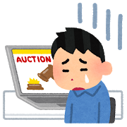 auction_sad.png