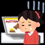 auction_sad_woman.png