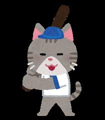baseball_animal_neko.png