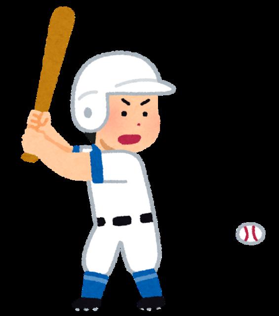 baseball_batter-1.png