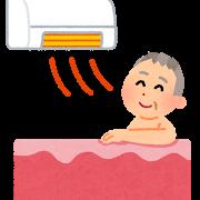 bath_yokushitsu_danbou.png