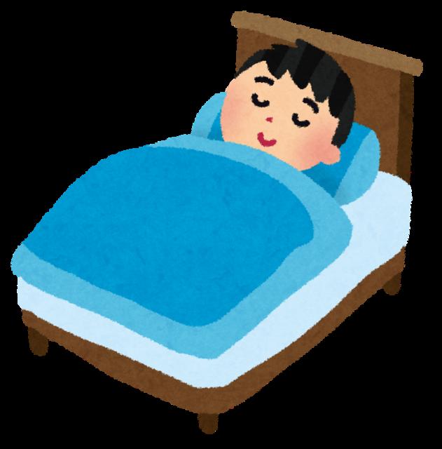 bed_boy_sleep.png