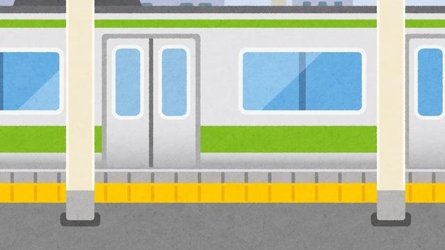 bg_eki_home_train.jpg