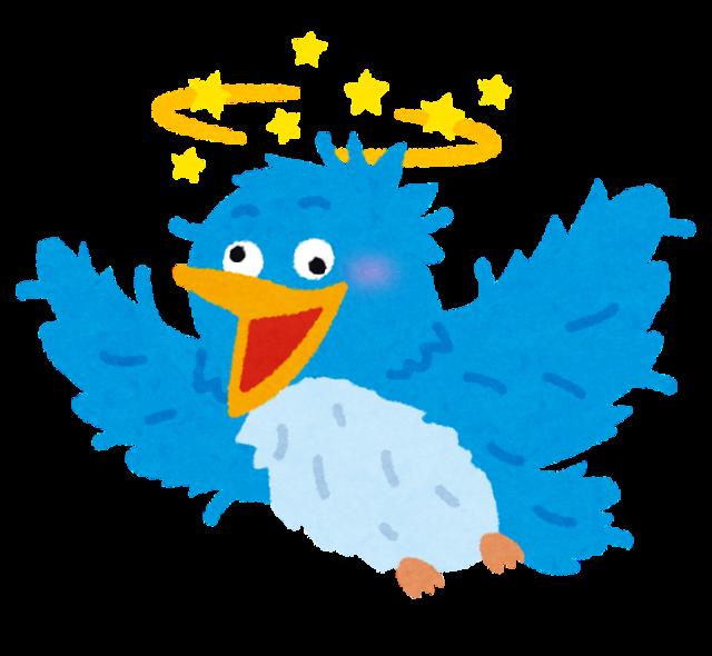 bluebird_baka (5).png