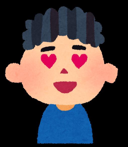 boy_heart (7).png
