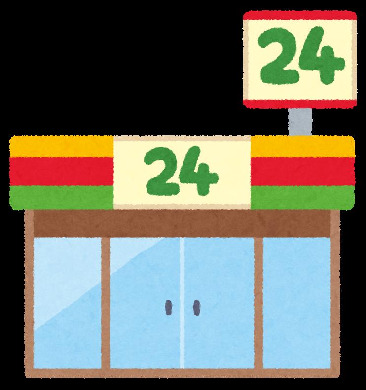 コンビニ店員「レジ袋5円になります」ワイ「いいですよ袋下さい」