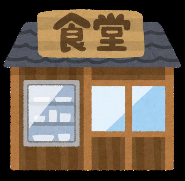 building_syokudou (1).png