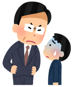 business_kaisya_pawahara_man-260x300.png