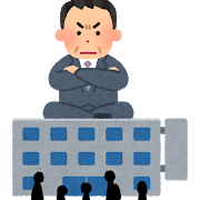 business_oneman_keiei.png