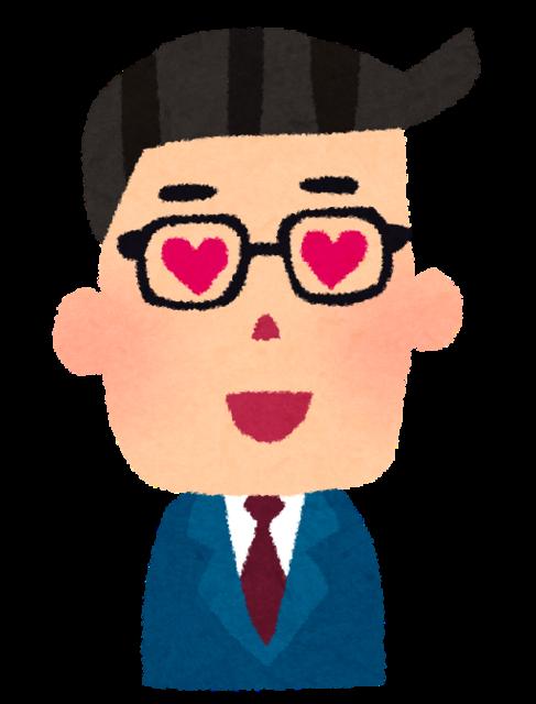 businessman_heart (5).png
