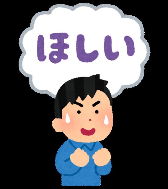 butsuyoku_man (4).png