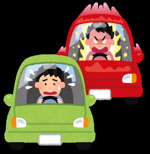 今年1月ツイッターに寄せられてた危険運転の車と宮崎文夫の車が完全に一致wwwwwww(画像あり)