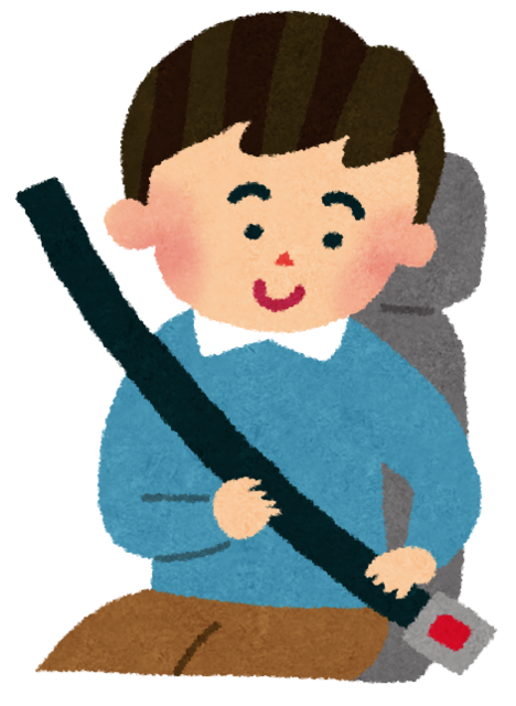 car_seatbelt.png