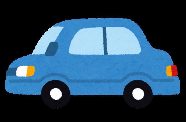 car_side (1).png
