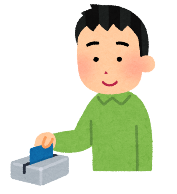 card_reader_swipe_man (1).png
