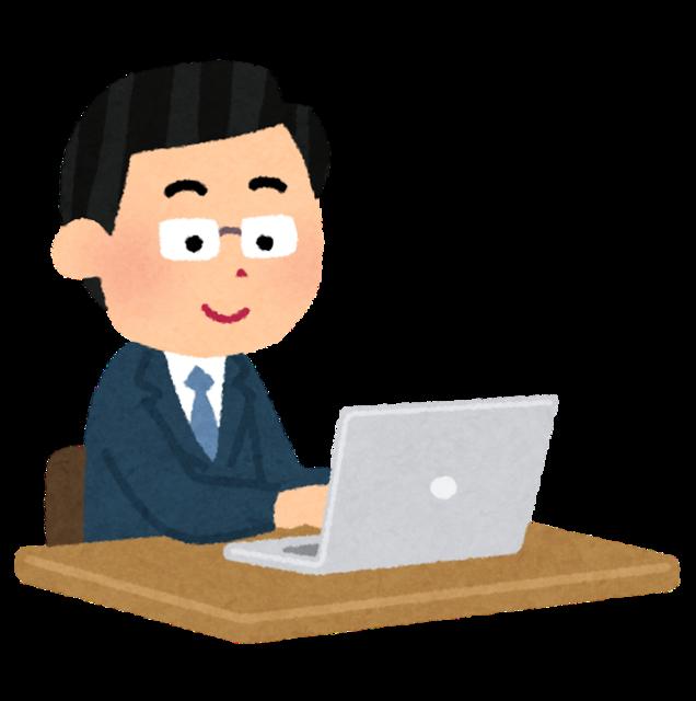 computer05_businessman (2).png