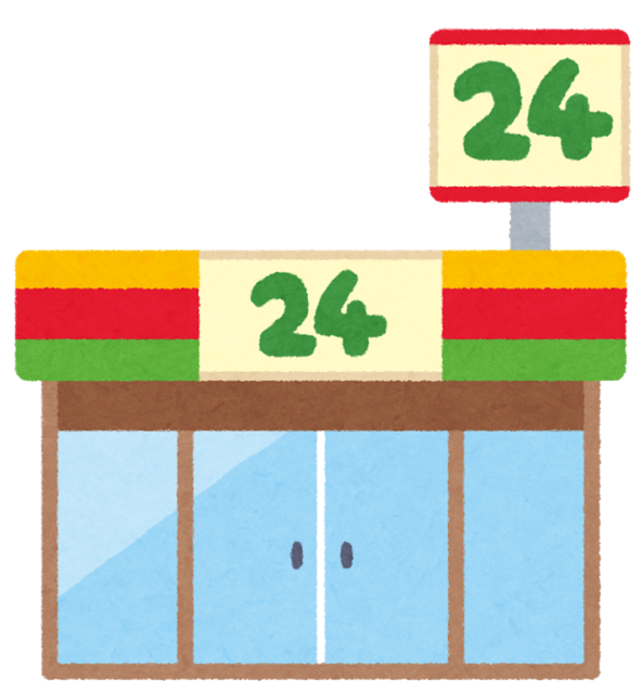 convenience_store_24 (4).png