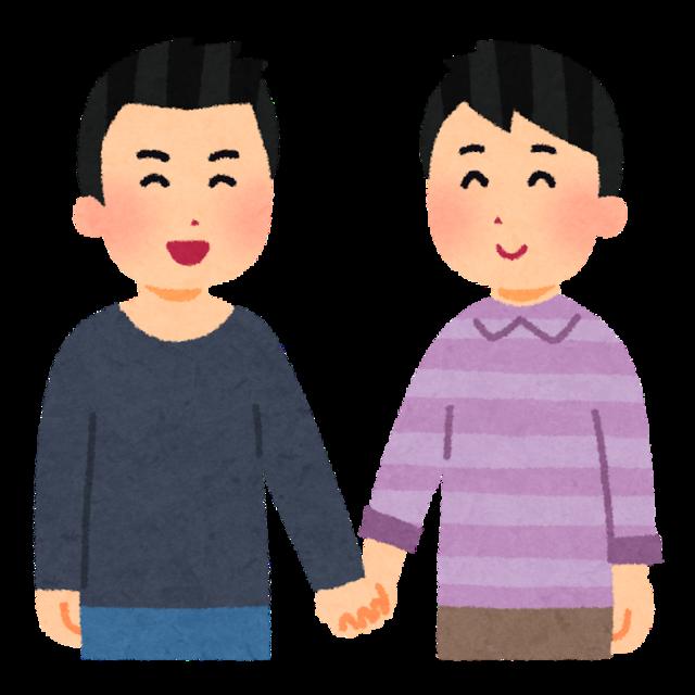 couple_man_man (1).png
