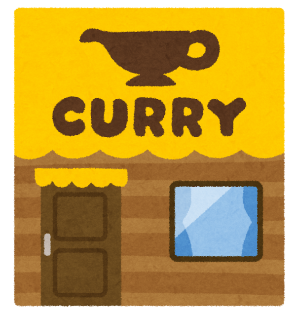 curry_shop_building (1).png