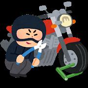dorobou_bike_motorcycle.png