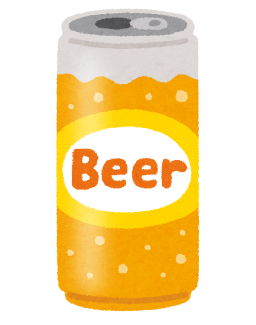 drink_beer_can_long (2).png