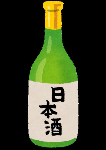 drink_nihonsyu (2).png