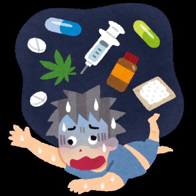 drug_yakubutsu_mayaku_ranyou (1).png