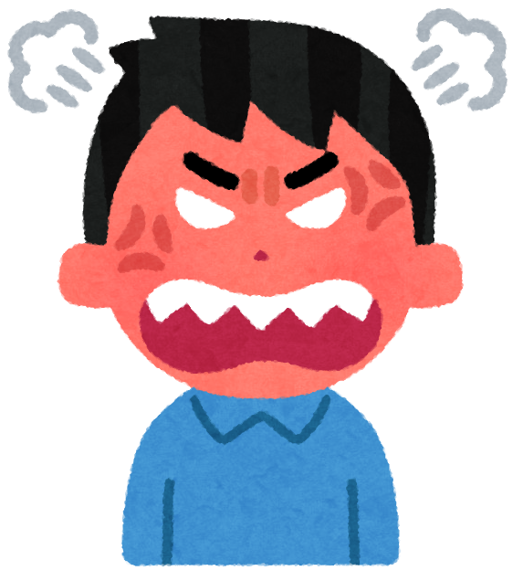 face_angry_man5 (2).png