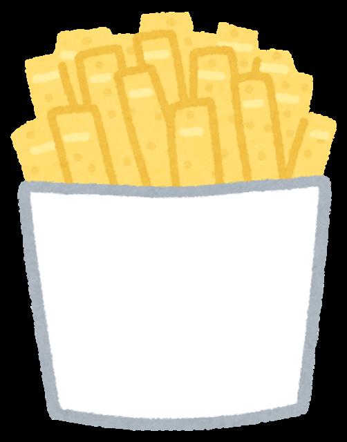 fastfood_potato.png