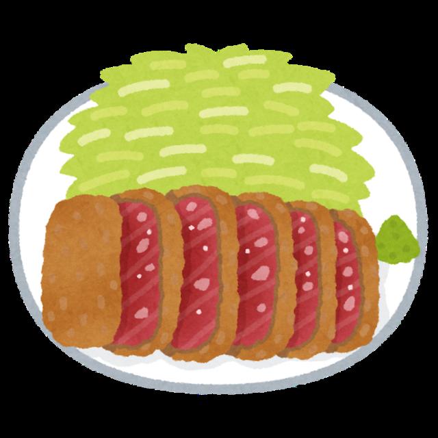 food_gyuukatsu.png