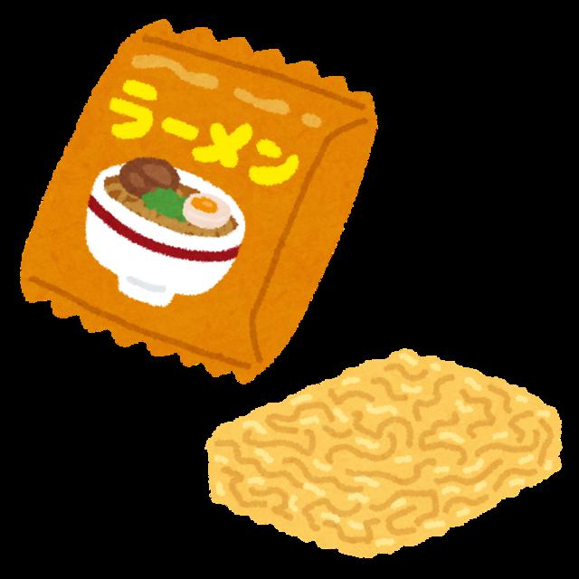 food_instant_fukuro_ra-men (1).png