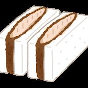 food_katsu_sandwich.png