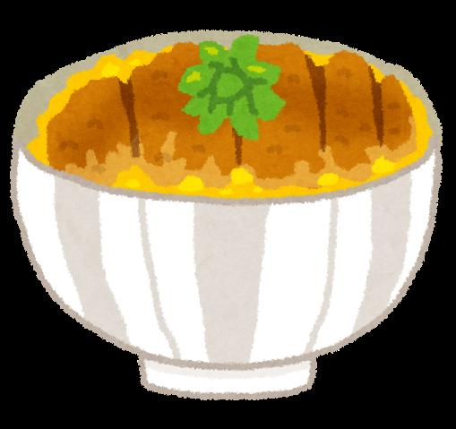 food_katsudon (1).png