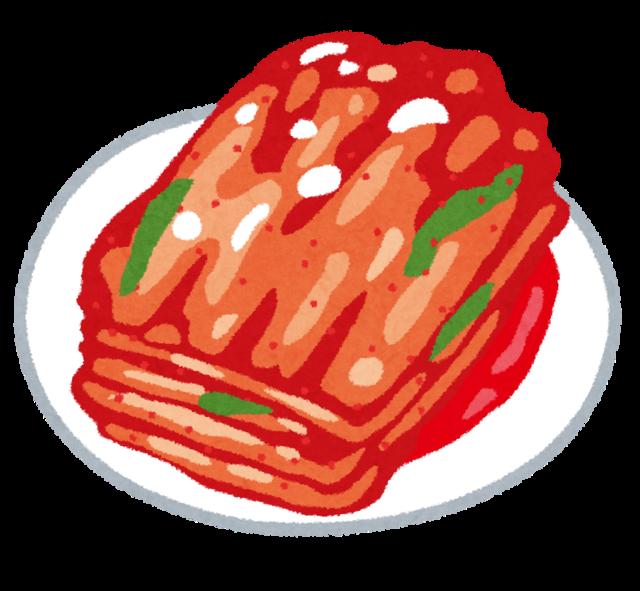 food_kimuchi.png