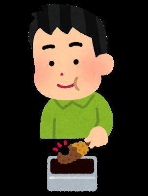 food_kushikatsu_man_nidoduke.png