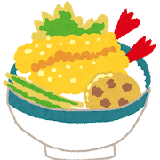 food_tendon - コピー.png