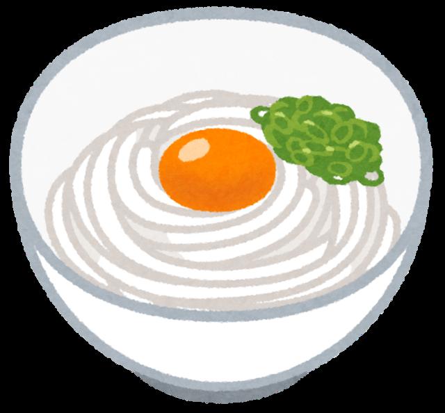 food_udon_kamatama.png