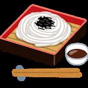food_udon_zaru.png