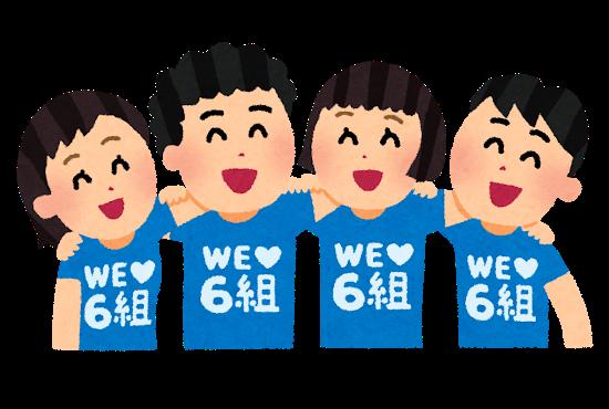 【悲報】外国人さん「日本語ってマジカッケェ…Tシャツにしよw」 →結果wwwwwwwwwwwwwwwwwwwwww