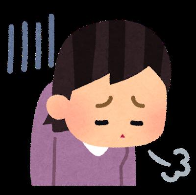 【悲報】ワイ、ヤバすぎる