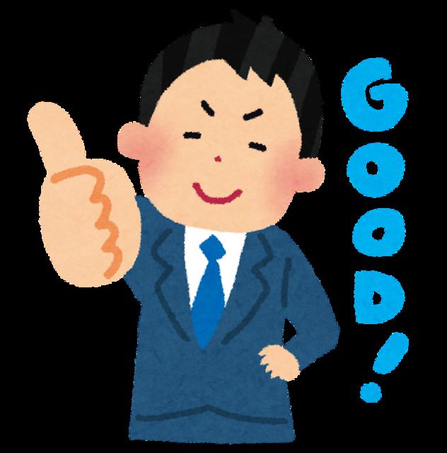 good_man (22).png
