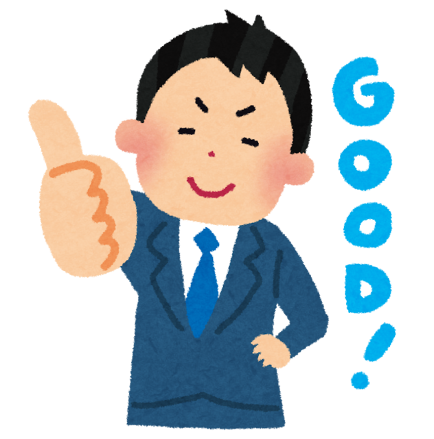 good_man (6).png